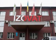 Из кровельных и фасадных материалов Inteco строится производственное помещение завода ТМ IZOVAT в Житомире