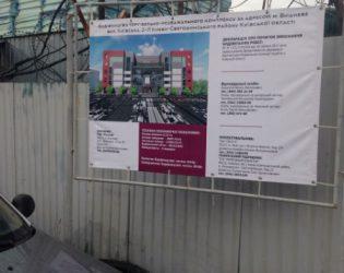 Для строительства первого торгово-развлекательного центра в г. Вишневое были выбраны сэндвич-панели INTECO Construction